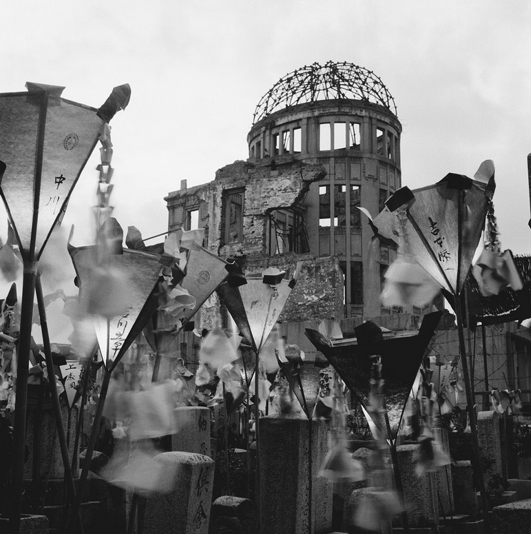 Hiroshima after bombing, 1953 © Tsuneko Sasamoto