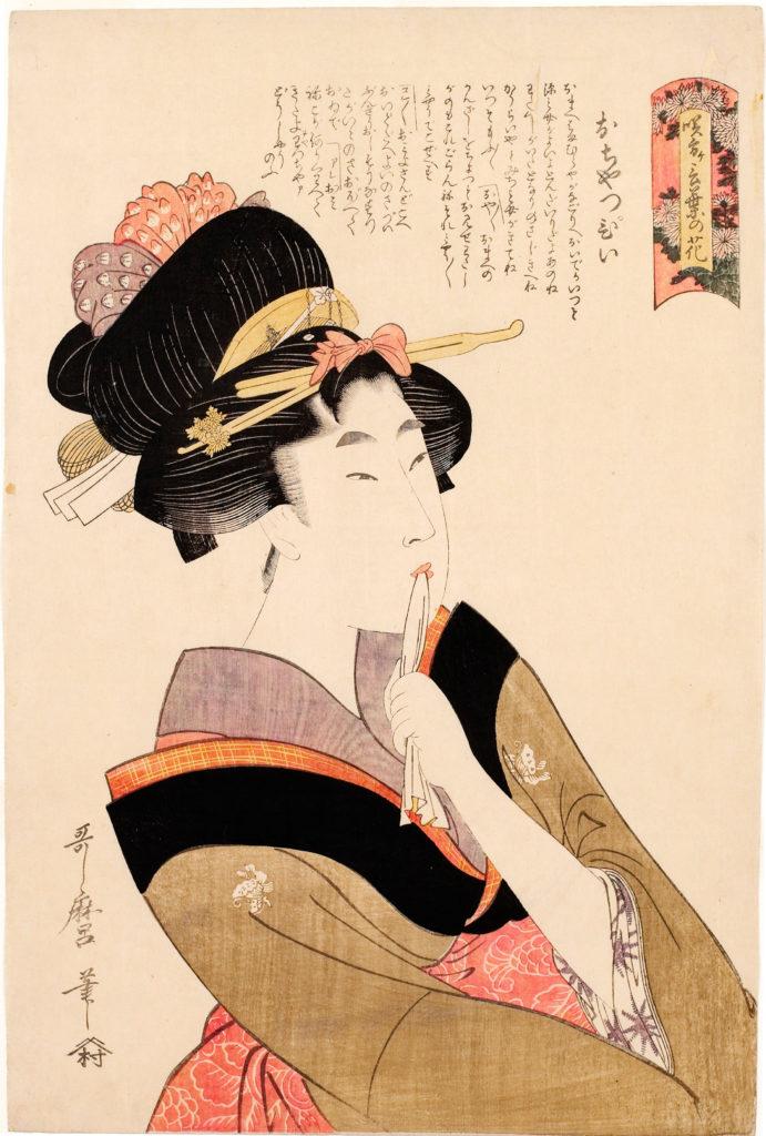 Utamaro, La ragazza precoce